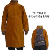 Welding anti-dressing welder overalls with sleeves aprons argon arc welding leather thickened insulation splash protective clothing