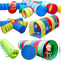 Baby Early education system training equipment Sunshine Tunnel childrens toy drill hole crawling tube parent-Child interactive Game House