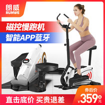 Longway stepper home escalader miniferming mini place miniferming elliptical jogging machine sports fitness equipment stovepipe