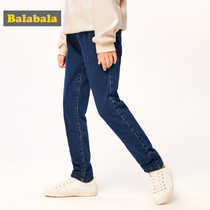 Balabala childrens wear girls jeans childrens pants 2019 new autumn and winter childrens children plus velvet trousers