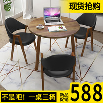 Nordic reception chair personality leisure office simple negotiation tables and chairs combination cafe tables and chairs small round table dining chair