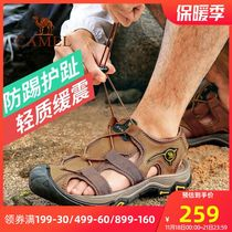 Camel outdoor hiking sandals mens soft-soled non-slip head layer cowhide Baotou anti-collision tourism beach shoes hiking sandals