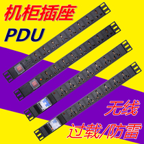 PDU class row socket Board 8 bits 10 16 32A Power strip wireless industrial lightning protection Surcharge 19 pouces