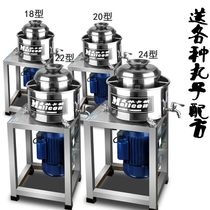 Multifunctional meatball pulping machine commercial stainless steel automatic large capacity meat mincer shredder fish machine