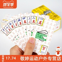 Solitaire mahjong playing cards small mahjong mini travel portable paper Mahjong Solitaire to send 2 dice