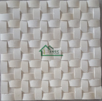 Stone mosaic white sand natural marble white back glyph woven stereoscopic TV background wall tiles.