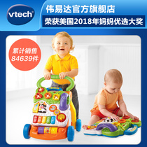VTech Baby Walker trolley baby toddler walking car toy 6-18 months