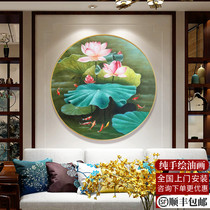 Porch decorative painting new Chinese pure hand-painted oil painting nine fish Lotus figure round hanging painting corridor feng shui lucky mural
