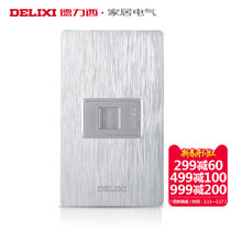 Delixi switch socket 302 series brushed silver 120 type switch socket type panel telephone switch socket