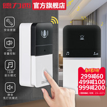 Delixi Home Wireless Intelligent Doorbell switch spontaneous power without power remote distance electronic one drag two doorbell