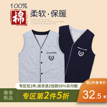 Cotton boys vest winter padded padded children warm vest spring and autumn childrens clothing knitted vest large childrens waistcoat
