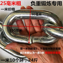 King iron chain galvanized chain traction chain hanging boat with no gear anchor chain weight Pitbull training chain 25mm