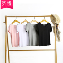 Fen Teng spring and summer new ladies shirt short-sleeved slim solid color T-shirt Korean girl student home service