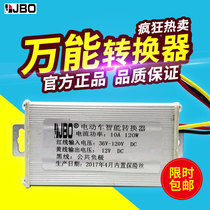 Electric car converter 48v60v72v84v96v108v120v voltage to 12v high power intelligent transformer