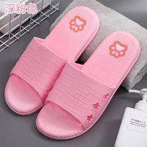 Bathroom Summer non-slip bath slippers home home indoor thick bottom men and women plastic cute couple cool slippers