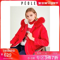Peoleo floating Bud 2019 Winter new Korean loose thick cotton long section of the waist was thin cotton jacket