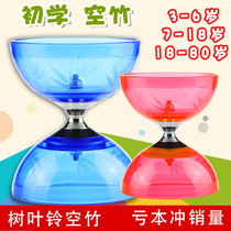 Five-axis light-emitting double-headed bearing Diabolo Crystal children adult students beginners light-emitting Diabolo Diabolo