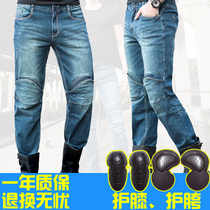 Summer UB04 large size motorcycle riding pants street running racing large size jeans heavy locomotive Knight drop pants