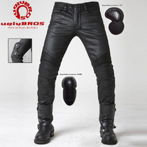 Summer UB08 motorcycle riding jeans Harley heavy locomotive drop Knight pants men and women street racing pants