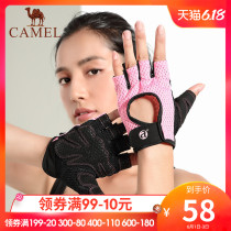 Camel outdoor anti-slip sports gloves half-finger men and women thin air yoga four-finger gloves Pilatelight light