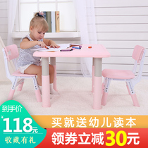 Childrens table and chair set baby learning table game table toy table home kindergarten table plastic rectangular