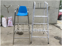 Swimming pool equipment life-saving chair lifeguard chair swimming pool life-saving observation desk lookout stainless steel chair