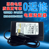 Hikvision hard disk video recorder power supply 12V5A four-pin 4-pin power adapter send line