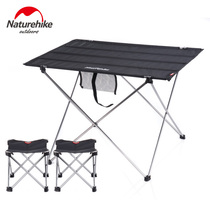NH Portable outdoor folding tables and chairs self-driving camping barbecue picnic table aluminum folding table combination