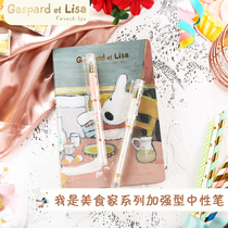 Morning light stationery Casper and Lisa I am a foodie series full needle gel pen QGPB6805A
