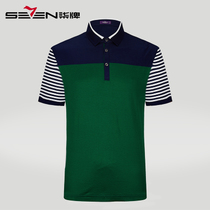 (Mall with the paragraph)Qi brand men's short-sleeved T-shirt business men's half-sleeved casual shirt lapel polo shirt male