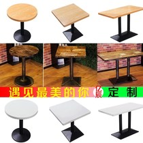 Tea shop dessert shop table coffee shop Western restaurant table and chairs noodle restaurant fast food table snack cold drinks shop small round table