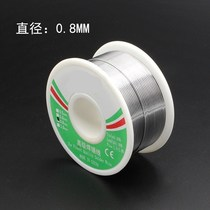 Solder strip silver solid core interface factory manual 0 8mm wiring no copper wire tin solder wire household cleaning