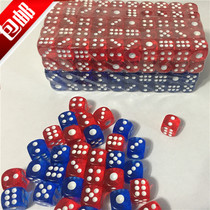 High quality transparent dice throw dice dice dice dice dice dice dice dice color