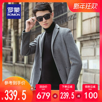 Romon Luo Meng double-sided ni woolen coat male warm wool coat suit collar Big code casual woolen coat