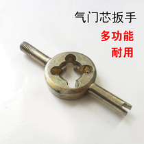 Valve key valve core wrench valve wrench American gas nozzle wrench inner tube wrench to adjust deflation tool