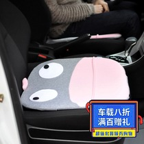 PLUMO piroum car cushion can be fixed four seasons universal Meng cute car seat pad car decoration