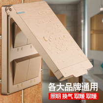 Daily special Shower bully switch Four open flip general bathroom Waterproof Toilet 4 associated 86 bathroom wind warm