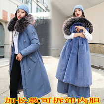 Anti-Season Sale long section Parker cotton clothing female Lamb hair liner detachable long section over the knee fur jacket Jacket