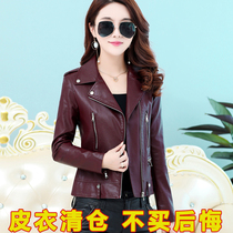 2019 Spring and Autumn new Haining leather leather dress female Short Slimming Korean edition locomotive Womens coat sheep leather jacket