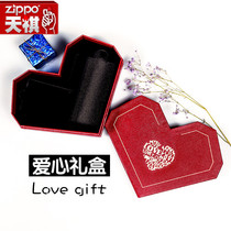 Original authentic Zippo lighter Valentines Day gift box 133ml oil Flint gift box love gift accessories