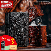 Zippo windproof kerosene lighter genuine sandalwood fire collection level gifts to send elders zppo genuine limited