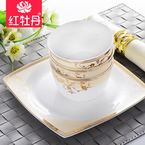 Red peony Bone Porcelain tableware bowl set household dish spoon ceramic plate rice bowl rice plate Steak Tray