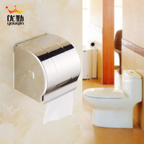 Youqin bathroom 304 stainless steel paper towel rack waterproof fully enclosed paper tray roll holder 8803