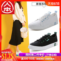 People canvas shoes female students Korean version of the flat shoes female Harajuku wild white shoes ulzzang shoes