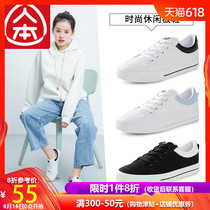 People canvas shoes women wild chic Korean womens shoes ins Street Clapper shoes flat students white shoes women