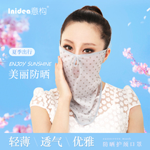 Italian female spring and summer sunscreen mask veil summer dust breathable cycling driving neck sunscreen thin mask