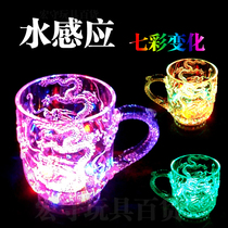 New Dragon Cup into the water that is bright beer cup plastic cup colorful temperature difference light cup pour water on the light Cup