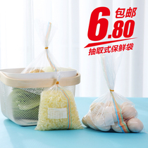 Removable fruit fresh bag household thickened PE food bag kitchen thickened medium and small transparent plastic bag