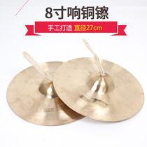 Qin and Han da cymbals copper cymbals small cymbals waist drum cymbals gongs and drums cymbals copper handmade eight inch cymbals