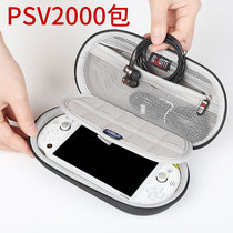BUBM PSV protective cover PSV package PSV2000 hard pack protection package psv1000 sac de stockage PSV accessoires hard shell case cover Sony game console storage